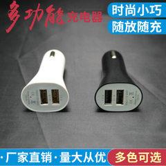 大喇叭充电器双USB接口手机车载充电器5V1A平板通用车载充电器 12