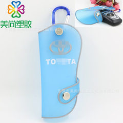 Custom PVC flexible rubber key bag car key bag dripping rubber PVC key bag black