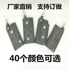 Felt key package wholesale bank company store insurance premium key ring promotion gift advertising  white