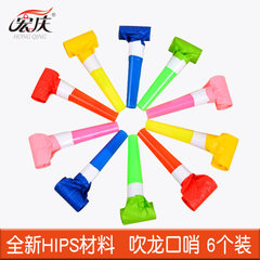 Wholesale plastic blowing dragon mouth whistle long nose blowing roll birthday party blowing dragon  Dragon red bag