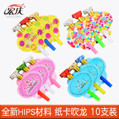Manufacturer wholesale children`s birthday blowing dragon toys blowing roll birthday party props 11c Blowpipe random hair (please press the multiple of 10)