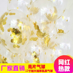 Wholesale 12 inch 5 g transparent confetti gold sparkle balloon party bridal chamber decoration conf Tip: support custom color shapes of paper scraps