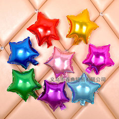 Wholesale aluminum film balloons wedding party balloons wedding party balloons wedding room decorate The 10-inch star has a random color