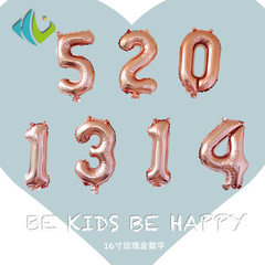 New rose gold foil balloon 16 inches us thin body birthday party layout 0-9 digital balloon The rose gold package is customized, contact customer service