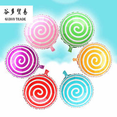 Round candy cane sugar aluminum film balloon festival birthday candy color balloon first year party  red