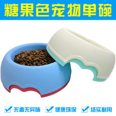 P/P candy single bowl size dog food pet plastic water bowl dog food bowl resin green dog bowl Mei red