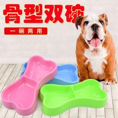 骨型小双碗 一碗两用 环保塑料  宠物猫狗专用 饮水碗 狗粮碗 天蓝