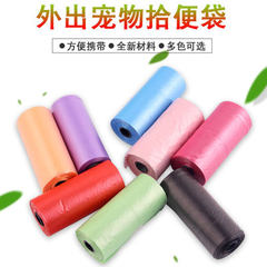 Dog litter bag dog litter bag dog litter bag dog litter bag 20 rolls dog poop holder litter bag clea 1 roll /20 bags