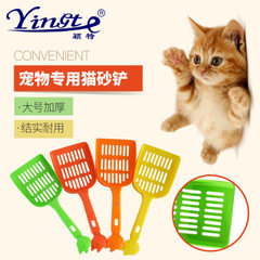 Pet supplies large thickened mesh cat litter shovel cat litter shovel cat cleaning cat litter shovel 259 * 95 * 34 mm