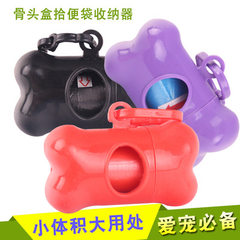Pet bone garbage box for pet garbage bag can be matched with dog toilet to use pet supplies A set of boxes + garbage bags