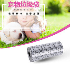 Small toilet pickup special garbage bag for dogs and dogs environmental cleaning pick up 15 dogs/rol 22 * 30