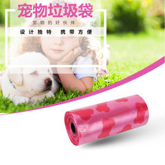 Manufacturer wholesales pet cleanser garbage bag garbage collector special garbage bag small printin 22 * 30