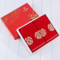 Anhui creative gifts novel practical foreign trade jellia towels Red wedding gift box 74 * 34 cm