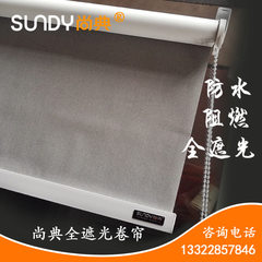 Guangzhou thickening, full shading, waterproof, flame retardant, office and home project, manual ele white silver