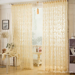 Jacquard curtain window screening hollow breathable bedroom balcony living room study window screeni beige