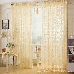 提花窗帘窗纱 镂空透气透光卧室阳台客厅书房窗纱 定制成品 米黄色