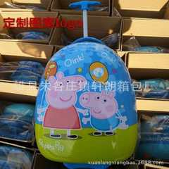 Manufacturer customized logo cartoon 16 inch egg type single bar abs child pull rod travel boarding  Yellow people Egg type 16 inches