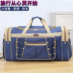 Oxford cloth large capacity waterproof luggage checked moving bag quilt bag large travel bag manufac Body blue (three-pocket version)