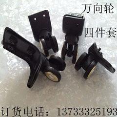 Manufacturer direct selling high grade universal wheel box and bag universal wheel pull rod box whee black 10