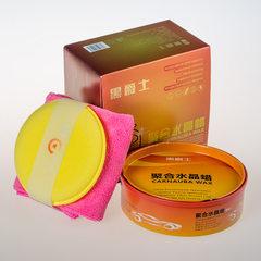Black jazz polymerized crystal wax manufacturers direct automotive hard wax waterproof fixed wax hig Polycrystalline wax