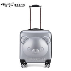 Children`s pull rod box 18 inch solid bear rod box large capacity multicolor luggage code lock proce Mei red 18 inches