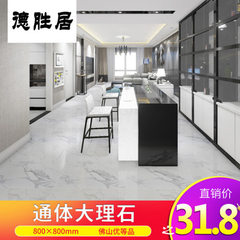 Foshan factory direct sale 800 marble tile living room bedroom grey high-grade wear-resistant skid t Card to ash