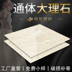 High-end general marble factory direct sales 800*800 tile floor tile brick 600*900 background wall s 8902 b,