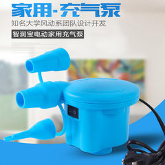 General - purpose electric pump compression bag to receive special vacuum pump domestic air cushion  green