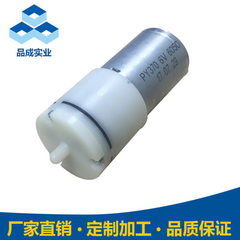 Electric hand - operated mini - pump 370A air - charging pump with brush dc small - sized air - char PYP370-3 a