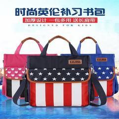 Schoolbag schoolboy schoolbag schoolbag schoolboy bag schoolbag schoolbag schoolbag schoolbag school Dark blue