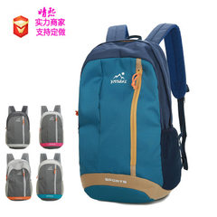 Manufacturer custom-made LOGO printed word backpack children backpack parent-child travel gift promo Light grey 15 l