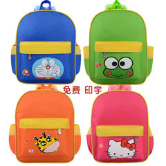 Wholesale custom kindergarten schoolbag seal custom LOGO children backpack backpack backpack backpac green