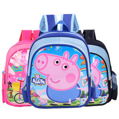 New school children backpack 1-3 grade breathable animal backpack men and women shoulder children ba blue