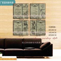 厂家批发定做客厅餐厅沙发背景家居亚麻布喷绘无框装饰壁画爱神 40X40CM