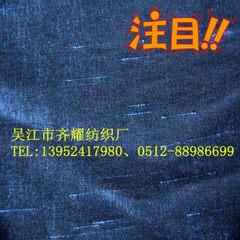 竹节仿真丝双色空变颗粒墙布 涤棉双色仿真丝竹节壁画背景墙布 蓝色