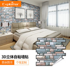 Foreign trade hot - selling 3D crystal drop glue kitchen bathroom Mosaic background wall paste house 1