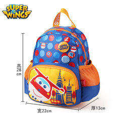 Jingyou intellectual genuine products authorized super flying children small schoolbag processing cu blue