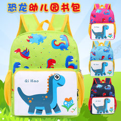 Factory direct sale custom cartoon kindergarten schoolbag print preschool boys and girls schoolbag o Dark blue