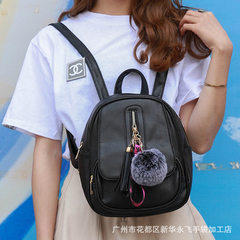 Ladies backpack 2018 new style Korean version of simple and lovely fashion style with stylish style  black 16 inches