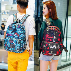 Manufacturer direct selling nylon schoolbag for students Korean version of leisure printing backpack Camouflage is blue