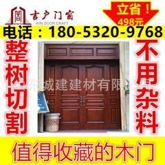 4. Hongxiangshi log doors and Windows wholesale high-end dongying rizhao taian binzhou zaozhuang, li 68