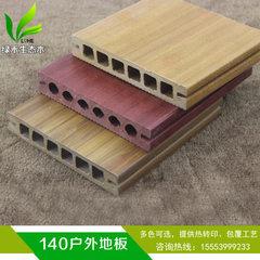 厂家直销 景观园林地板防水防潮阻燃 生态木户外地板140地板 140*25