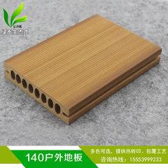 临沂厂家集中地直销量大从优 新型板材木塑地板 生态木户外地板 120户外地板