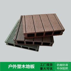 木塑景观地板塑木环保户外园林景观防腐新型材料PE木塑地板 参照色卡