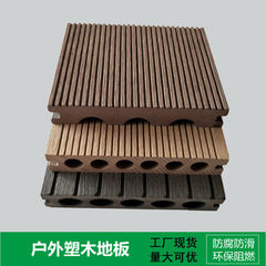 PE户外塑木地板户外室外阳台园林别墅庭院木地板工程 参照色卡