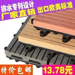 户外直条型塑木地板  生态实木浴室阳台室外地板 300*300*22mm