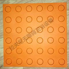 厂家供应安全环保橡胶地板,浴室全防滑盲道,卫生间橡胶盲道 橙色