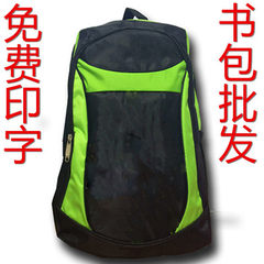 Logo double shoulder backpack for middle school students backpacks customized high school students b green