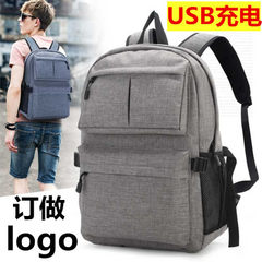 Factory custom-made USB backpack men`s Korean version of leisure travel backpack computer bag high s Light grey