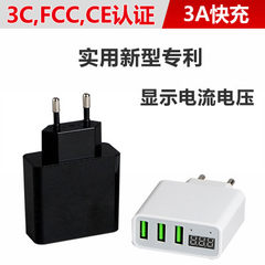 Cross-border special for multiple USB charger 3C certified European standard charger quick charge di Black beauty gauge